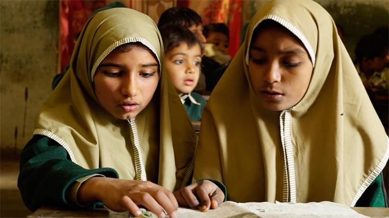 Zakat - Zakah - Sadaqah - Nisab Value | Ghazali Education