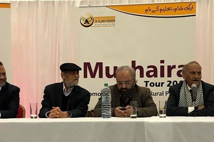 Ghazali Education Trust in collaboration with UKIM organised Fundraising Mushaira